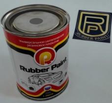 RP жидкая резина - серый матовый