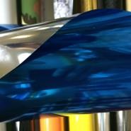 Пленка хромированная premium (синий)